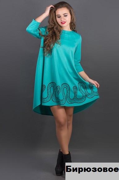 Платье свободное молодежное-бирюзовое