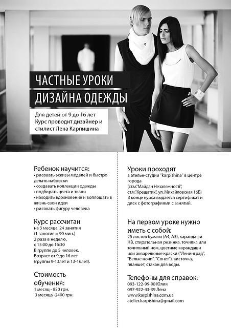 chastnie-fotografii-s-telefona-yuli