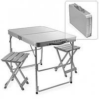 Стол и два стула  алюминий