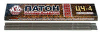 Сварочные электроды Патон ЦЧ-4 d. 3 мм, уп. 1 кг