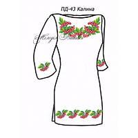 Плаття для дівчинки №43 Калина