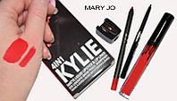 Набор Kylie 4in1