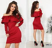 Платье с рюшами 1092 ол