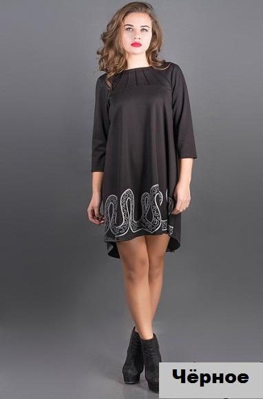 Платье свободное молодежное-черное