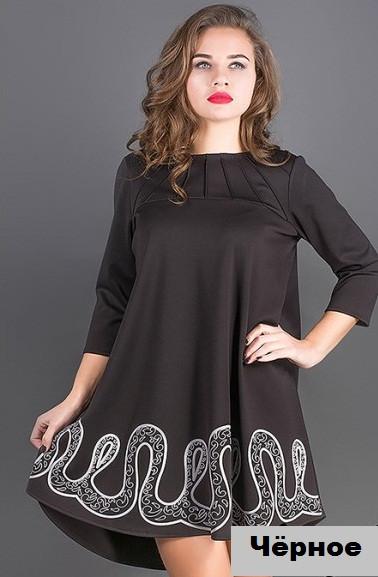 Купить Платье свободное молодежное-черное недорого