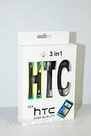 Зарядное устройство HTC 3 in one