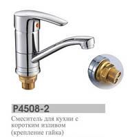Смеситель для кухни и умывальника Potato-40мм  P4508-2 (На гайке)