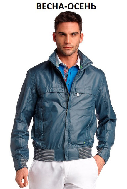 Куртки мужские весна-осень