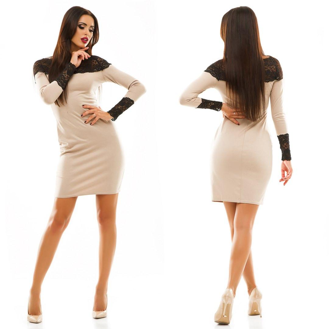 Одежда каталог цены платья