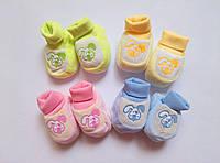 Пинетки велюровые для новорожденных  РОЗОВЫЙ