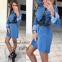 Джинсовое платье на заклепках с портупеей 060 (ЛЛ)