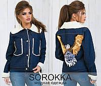 Куртка - пиджак джинсовая с мехом Орел 133 (НР)