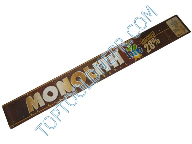 Электроды монолит 4мм 1кг
