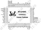 RTL8196C (RTL8196B)  - 802.11n роутер, сетевой процессор EEE, фото 4