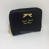 Маленький женский кошелек черный