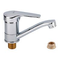 Смеситель для кухни Touch-Z Magnum-003M ёлочка на  гайке-15см (K 40мм)