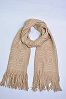 Шарф платок женский мужской унисекс песочный бахрома