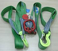 Текстильные стропы многоветвевые (Австрия)