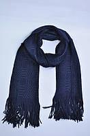 Шарф платок женский мужской унисекс синий бахрома