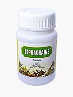 CEPHAGRAINE (40TAB) CHARAC, СЕФАГРЕЙН