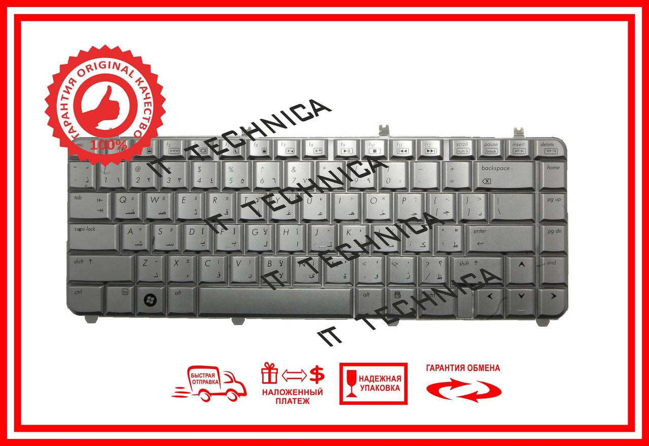 Клавиатура HP Pavilion dv5-1000, dv5, dv5t, dv5-1100, dv5-1200 серебристая AR/US