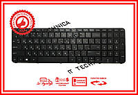 Клавиатура HP touchsmart 15-b140 15-B156 оригинал
