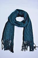 Шарф платок женский мужской унисекс бирюза бахрома