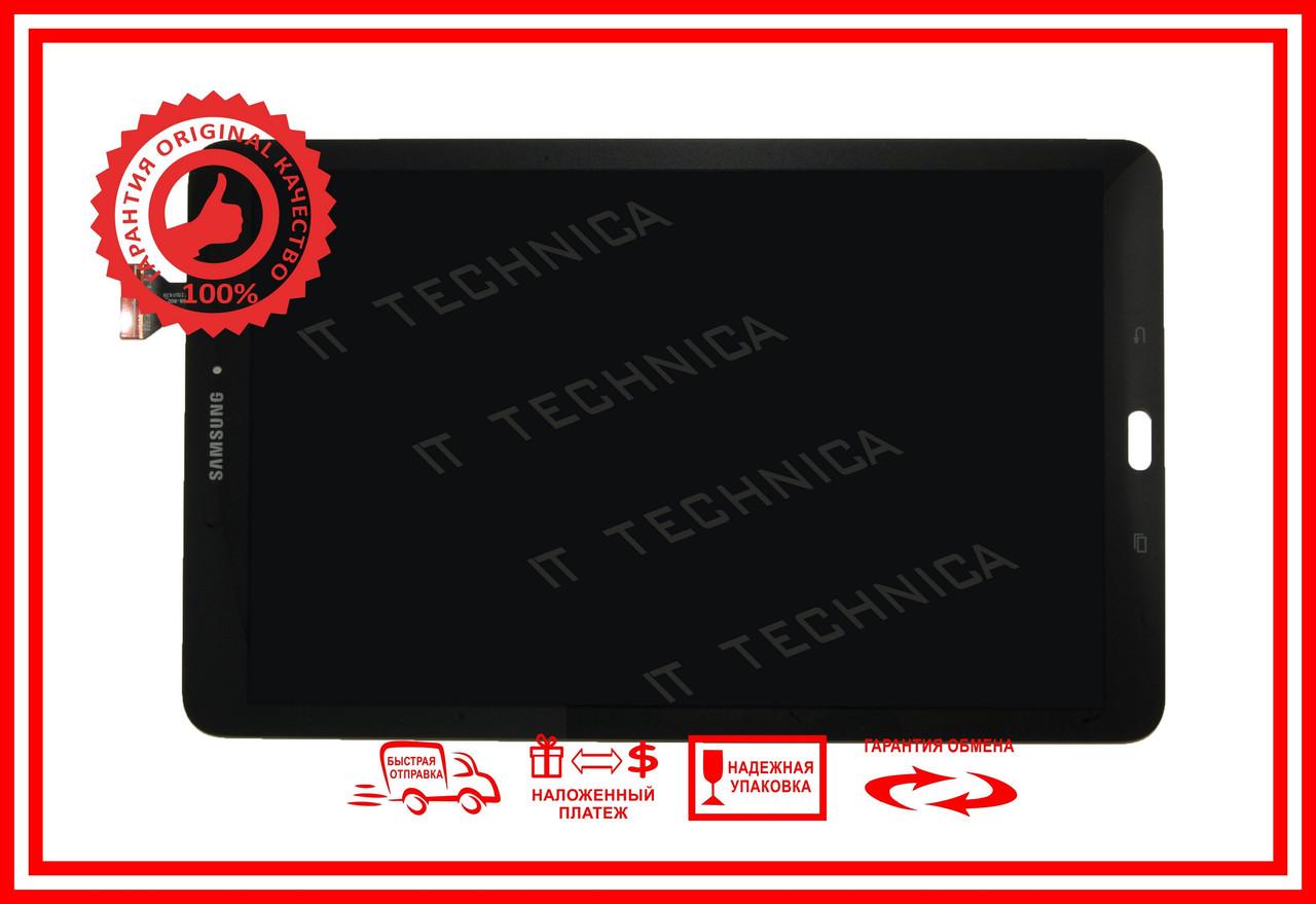 Тачскрин+матрица SAMSUNG SM-T561 Черный ОРИГИНАЛ