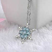 Кулон Снежинка голубой цвет Горный хрусталь