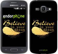 """Чехол на Samsung Galaxy Ace 3 Duos s7272 Верь в свою мечту """"3748c-33"""""""