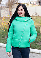 Куртка демисезонная 44,46,48,50