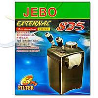 Выносной био-фильтр Jebo 835 22W 1100л/ч