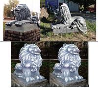Статуи львов
