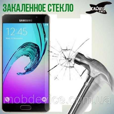 Защитное стекло Samsung Galaxy A3 A5 A7(2016)