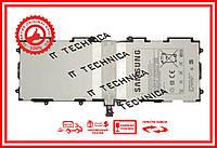 Батарея для планшета 3,7V 239x90x3mm 5pin 7000mAh