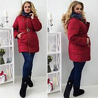 Женское теплое зимнее пальто Аляска Батал