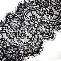 Французское кружево (Шантильи, с ресничками) ширина 24,5см (цена за 3 м). Цвет - черный