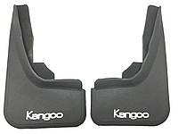 Брызговики Renault Kangoo 08- (задние кт-2шт)