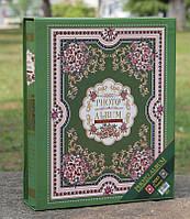"""Фотоальбом на 200 фото """"Семейная книга"""" - яркий дизайн 13х18см"""