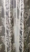 Шторная Ткань Блэкаут Катрин (Серебро)18