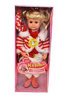Интерактивная кукла Ксюша М 5113, обучающая, мимика, фото 3