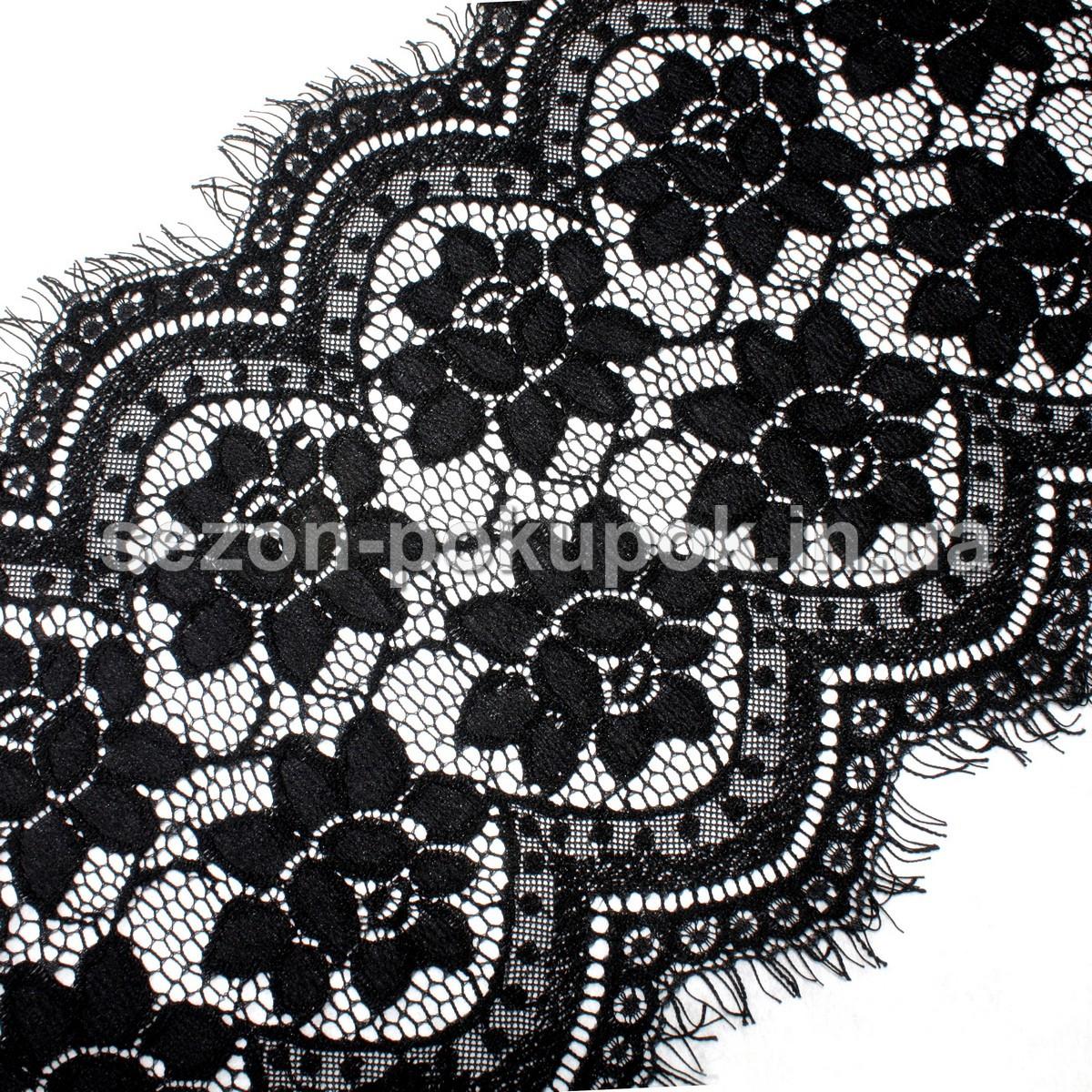 Французское кружево (Шантильи, с ресничками) ширина 23,5см (цена за 3 м). Цвет - черный