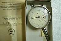 Индикатор часового типа ИЧ-10 (СССР)