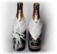 Украшение для шампанского, В020