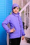 Куртка с шапкой для девочки Одри. Детская одежда. , фото 5