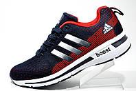 Беговые кроссовки Adidas Boost (Унисекс)