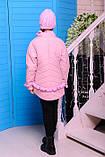Куртка с шапкой для девочки Одри. Детская одежда. , фото 4