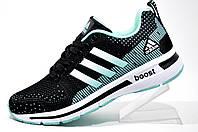 Женские кроссовки для бега Adidas Boost