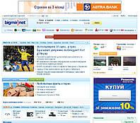 Проведение рекламных кампаний в интернет-сети Банерная интернет реклама Подбор интернет ресурсов для нужных ЦА
