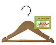 Вешалка (тремпель, плечики) подростковая для одежды с нарезами, деревянная